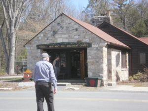 The Forest Fire Museum